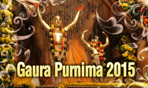 Gaura Purnima 2015