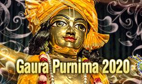 Gaura Purnima 2020