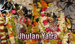 Jhulan Yatra 2020
