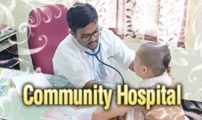 Mayapur Community Hospital