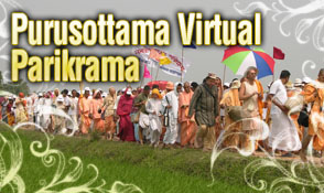Virtual Parikrama
