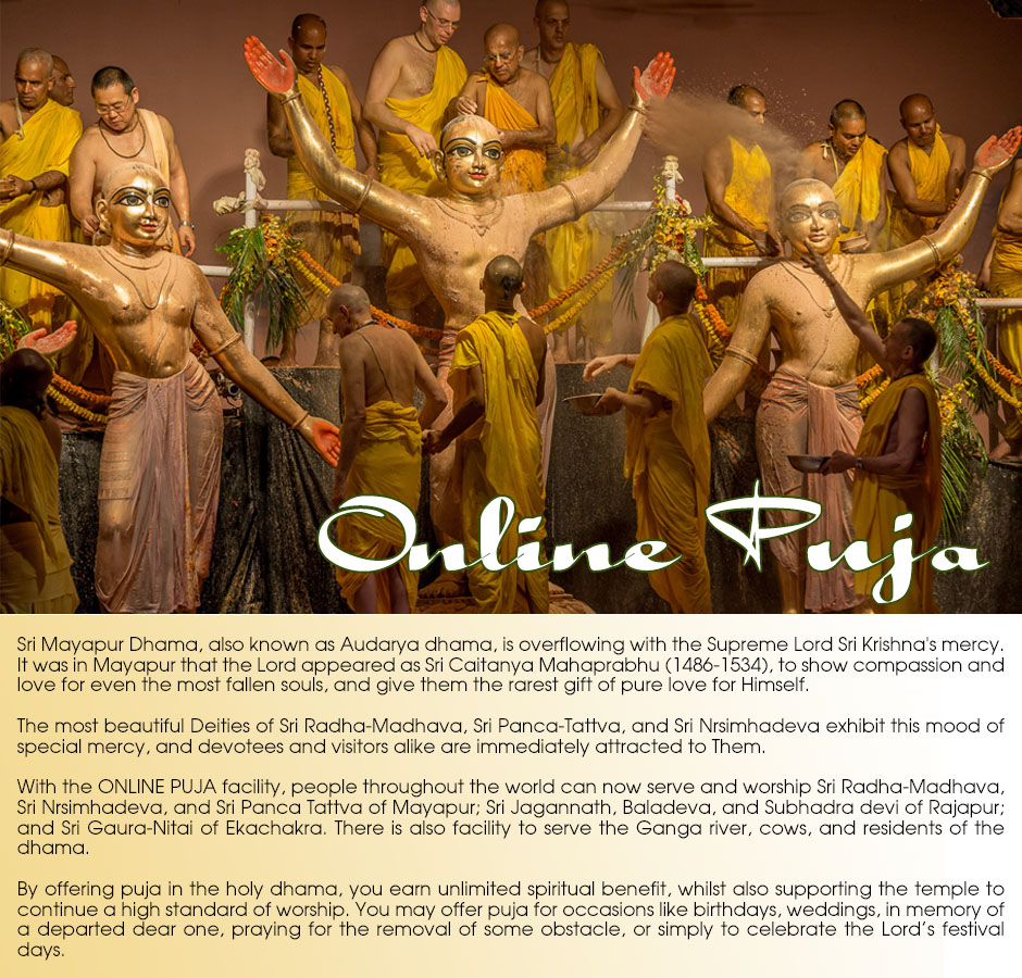 onlinepuja - home page
