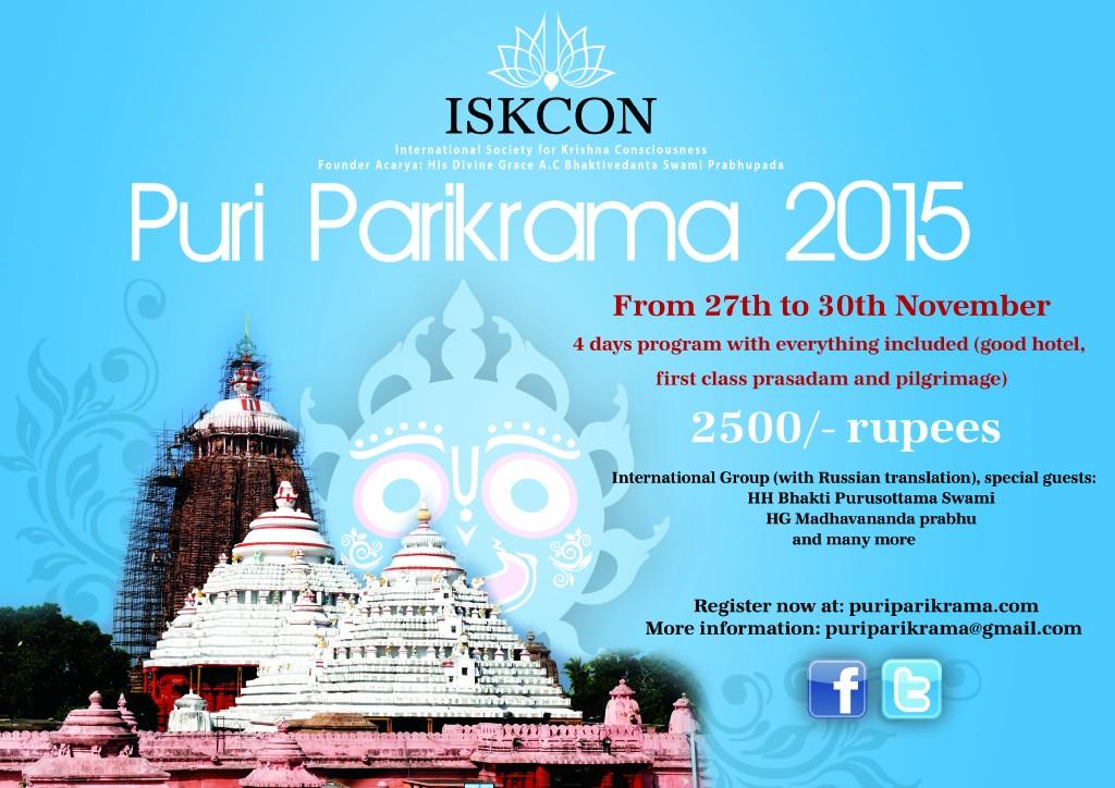 Puri Parikrama poster ultimate