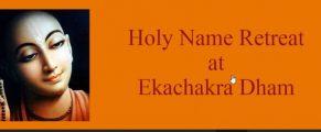 HNREkachakra-845x321
