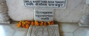 samadhi_narotam_das_thakur