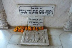 samadhi_narotam_das_thakur-300x199.jpg