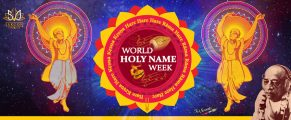 WHN_World_Holy_Name_2015_FB_Quotes_A