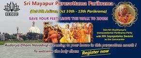 parikrama-banner
