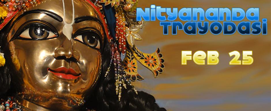 Nityananda-Trayodasi2021